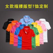纯色POLO衫