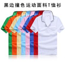 时尚t恤衫